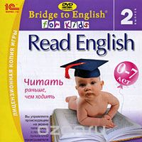 Bridge to English for Kids. Read English. Выпуск 2 (Интерактивный DVD)