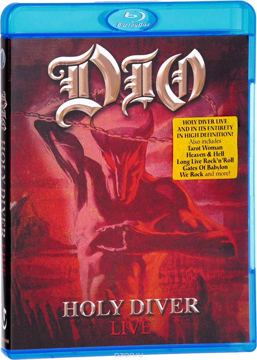 Dio: Holy Diver Live (Blu-ray)